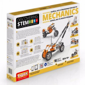 Engino  Stem Mechanics - Wheels, Axles & Inclined Planes - Level 1