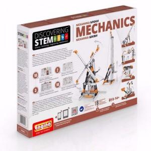Engino  Stem Mechanics - Pulley Drives - Level 3