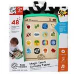 Hape Magic Touch Curiosity Tablet