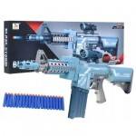 Zecong Blaze Storm Battery Operated Soft Bullet Gun