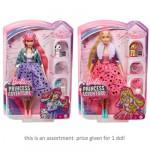 Barbie Deluxe Princess Assortment