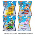 Paw Patrol Die Cast Vehicles Asst