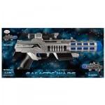Toyrific Galactic Wars Blaster